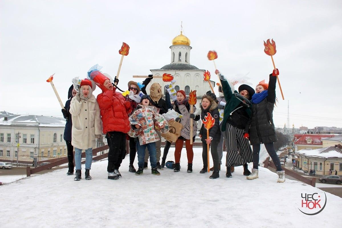 Владимирцы устроили флэшмоб против «мусорной гидры»