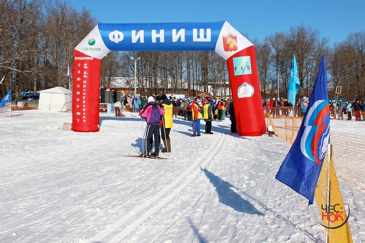 Лыжня Дружба Единая Россия